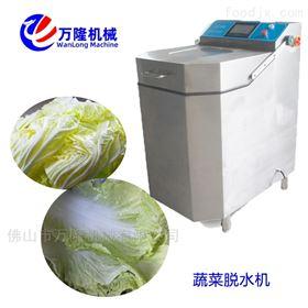TS-15厂家自产蘑菇脱水机TS-产量高