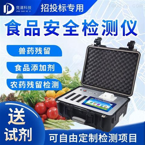 智能型食品安全检测仪