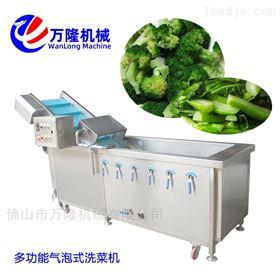 XC-2000全自动优惠价速冻芋头洗菜机