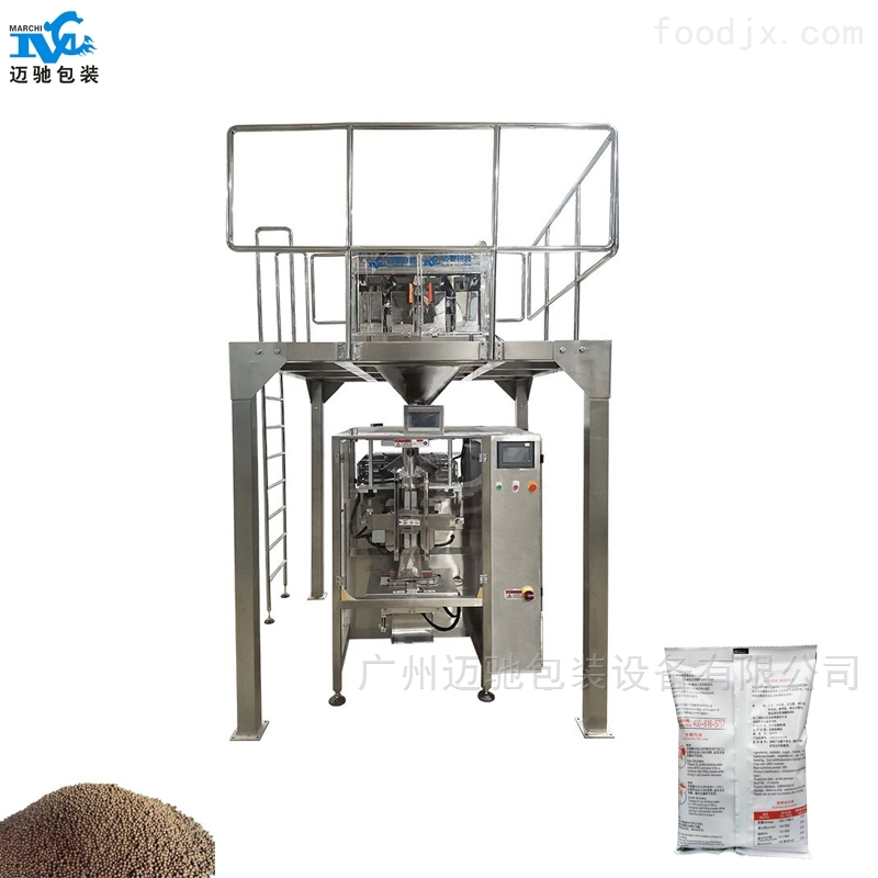 化肥自动包装机械设备