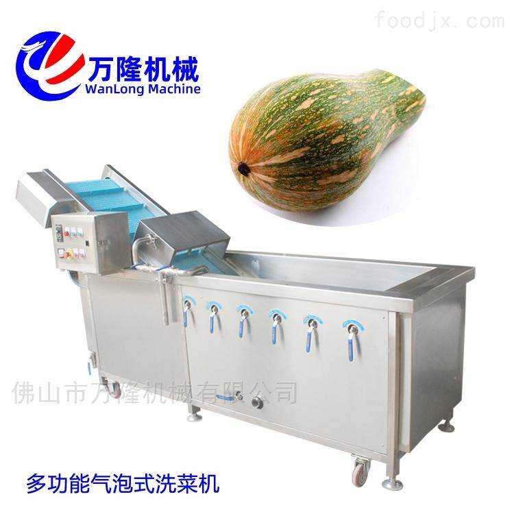 厂商定制配套香葱洗菜机