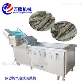 XC-2000厂家快捷中型气泡豇豆洗菜机