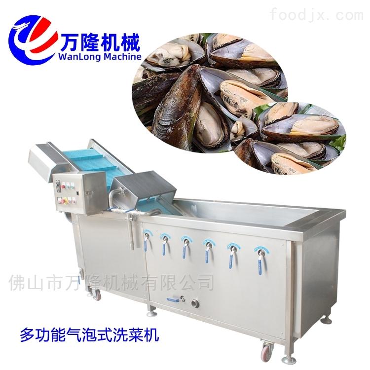 新产品万隆供应毛桃洗菜机