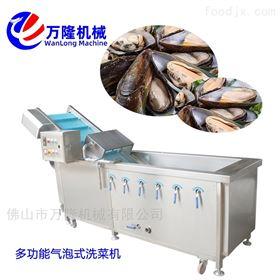 XC-2000新产品万隆供应毛桃洗菜机