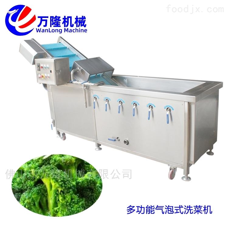 不锈钢现货豌豆荚洗菜机