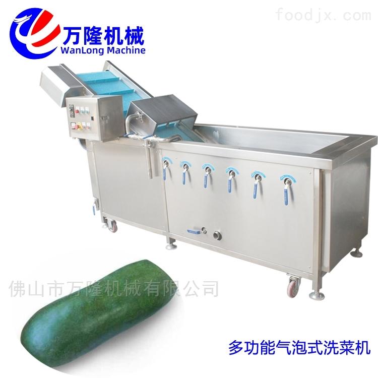 自动优惠价菠萝洗菜机