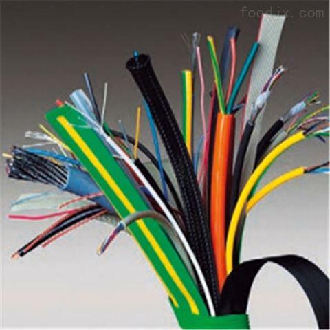 德国MEDI Kabel同轴电缆