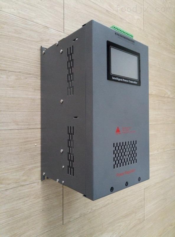 智能照明节能稳压调控装置 750_副本 (2).jpg