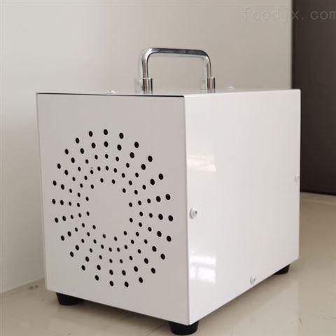 充电款便携式臭氧空气消毒机