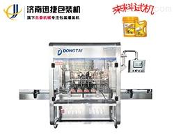 全自动称重式润滑油灌装机