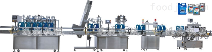 全自动玻璃水灌装生产线