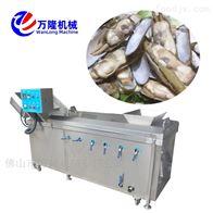 PT-22土豆芒果机械厂提供野菜连续式漂烫机