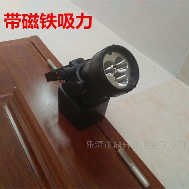 9W手提磁力搜索轻便式多功能强光灯充电式