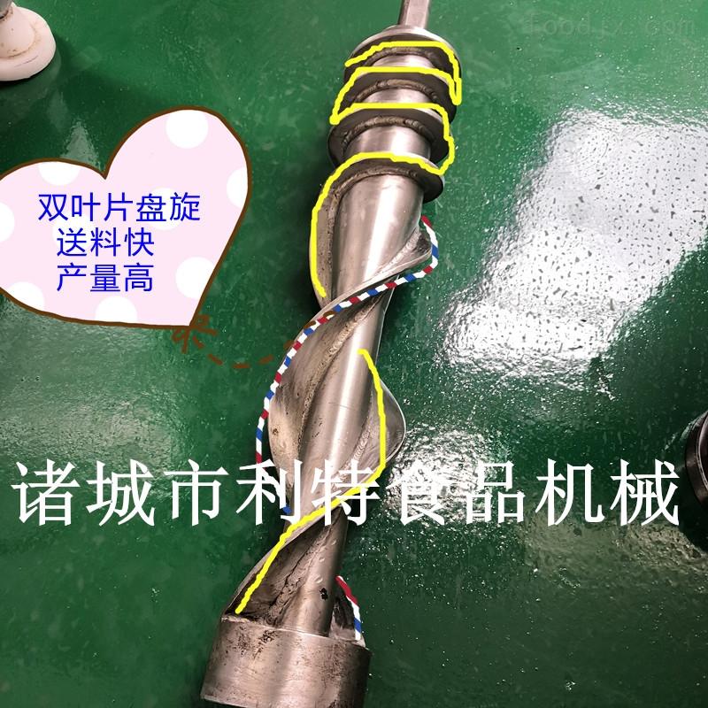 120型绞肉机 (5)_副本.jpg