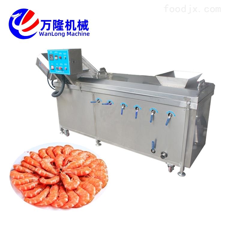 食用菌厨房定制小鱼藕片连续式漂烫机