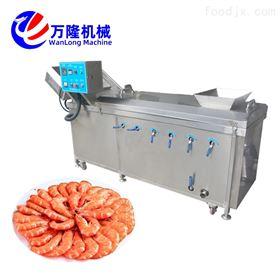 PT-22食用菌厨房定制小鱼藕片连续式漂烫机