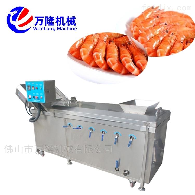 黄菜厂家提供定制海带黄瓜连续式漂烫机