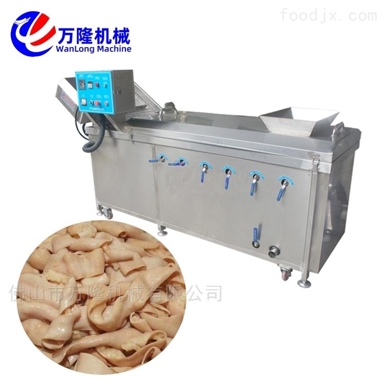 茼蒿番薯节能款高效莲藕杀青线蒸煮机
