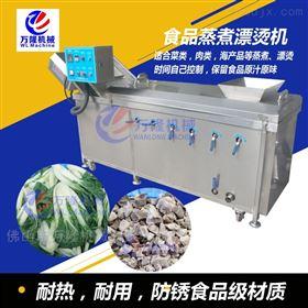 PT-22高产量自动化土豆菊花金花菜杀菌机