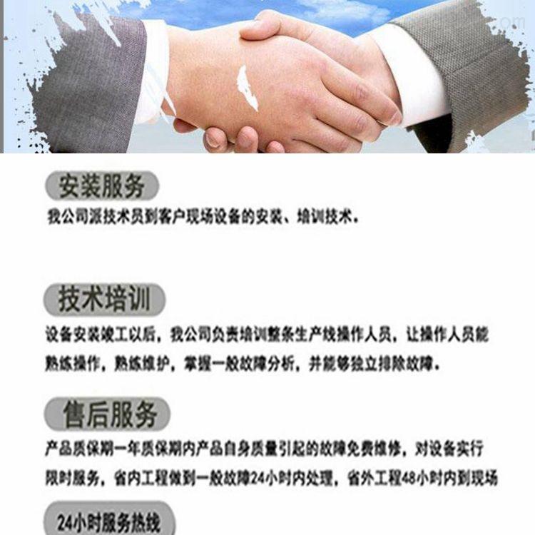 大彤新鱼饲料生产线20.jpg