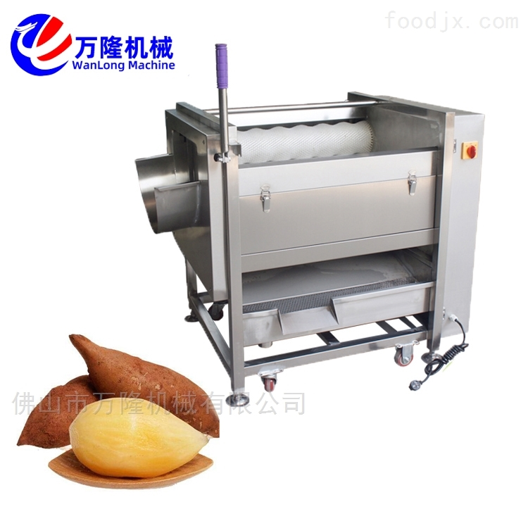 香菇机械厂供应茄子竹笋去皮机