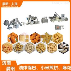 CY65双螺杆油炸尖脆角设备 脆锅巴食品机械