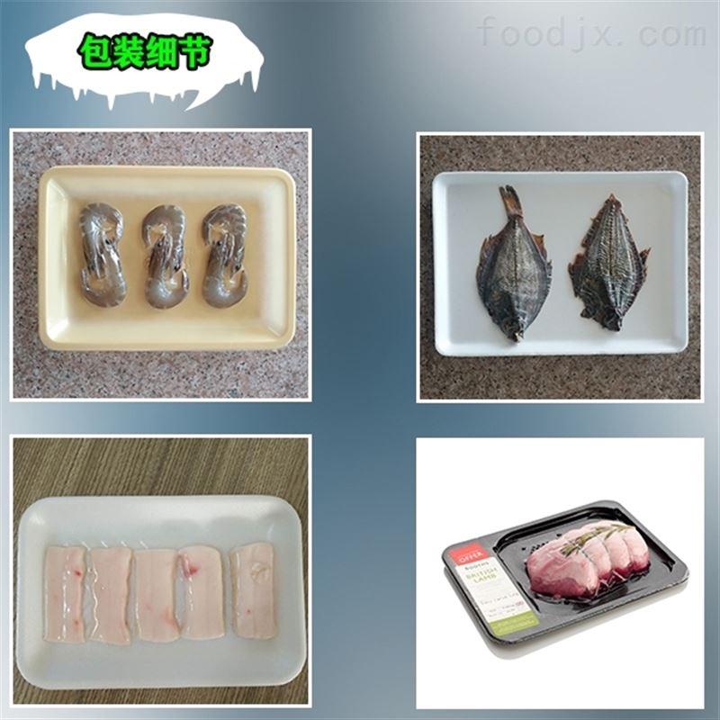 蛤蜊肉海鲜立式贴体真空包装机