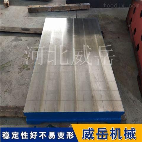 苏州工厂电机试验平台 常规t型槽