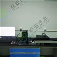 砂浆立式收缩仪技术标准/原理
