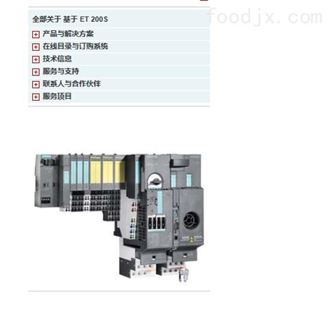 新PLC模块6es7214-1hg40-0xb0一级代理