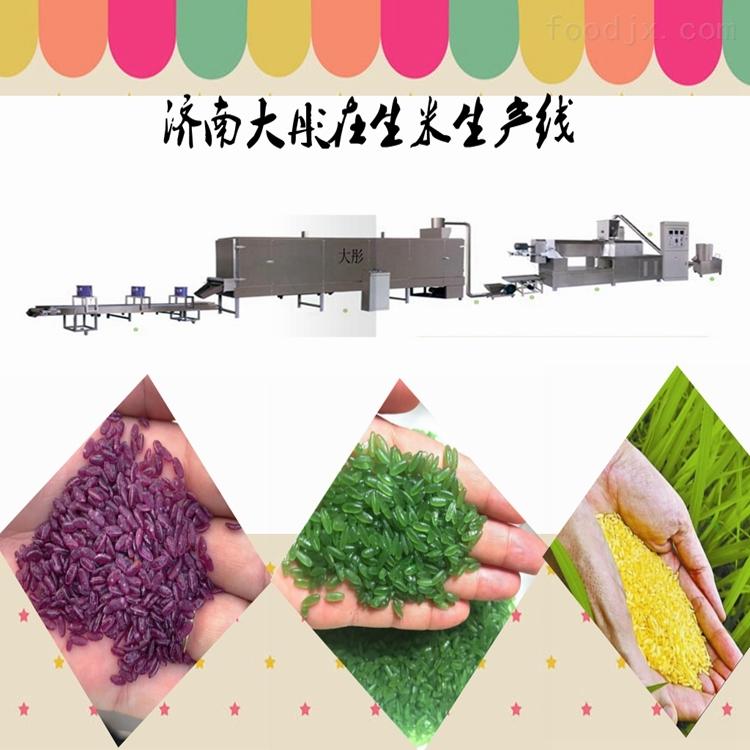 新再生大米生产线50.jpg