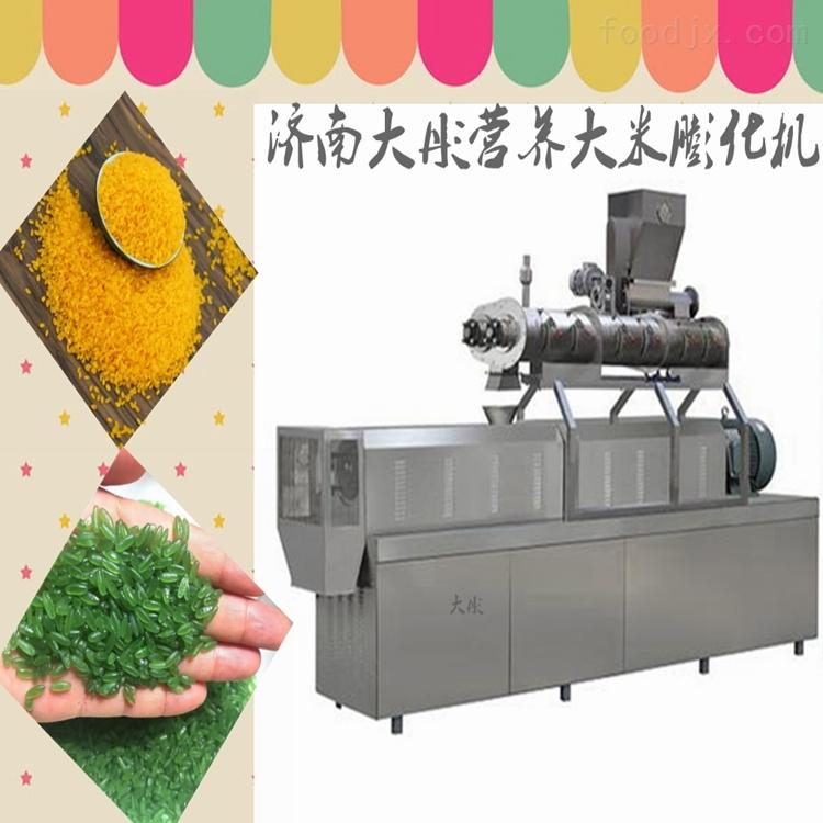 新再生大米生产线53.jpg