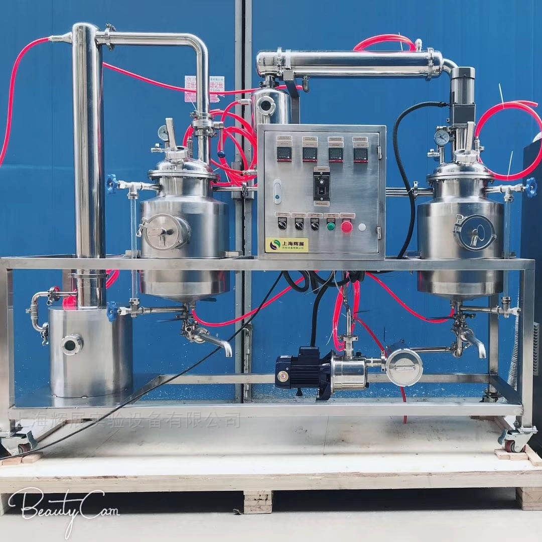 实验小型多功能提取浓缩器