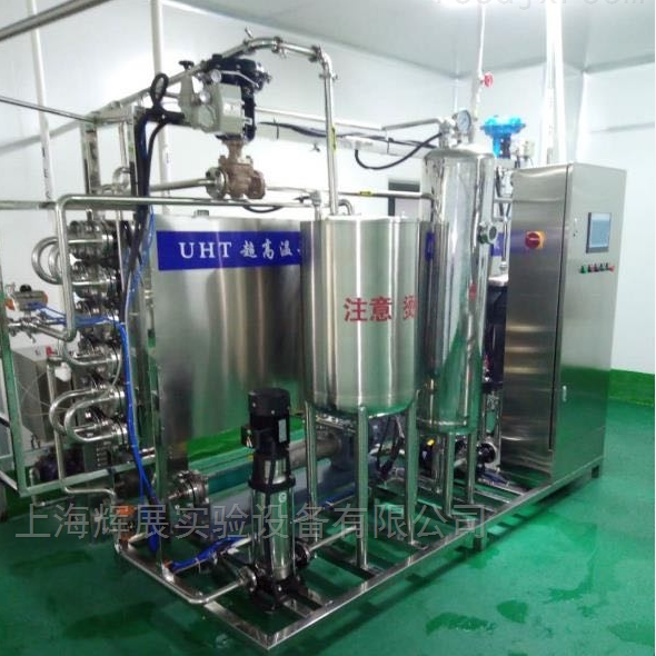 UHT超高温管式灭菌机