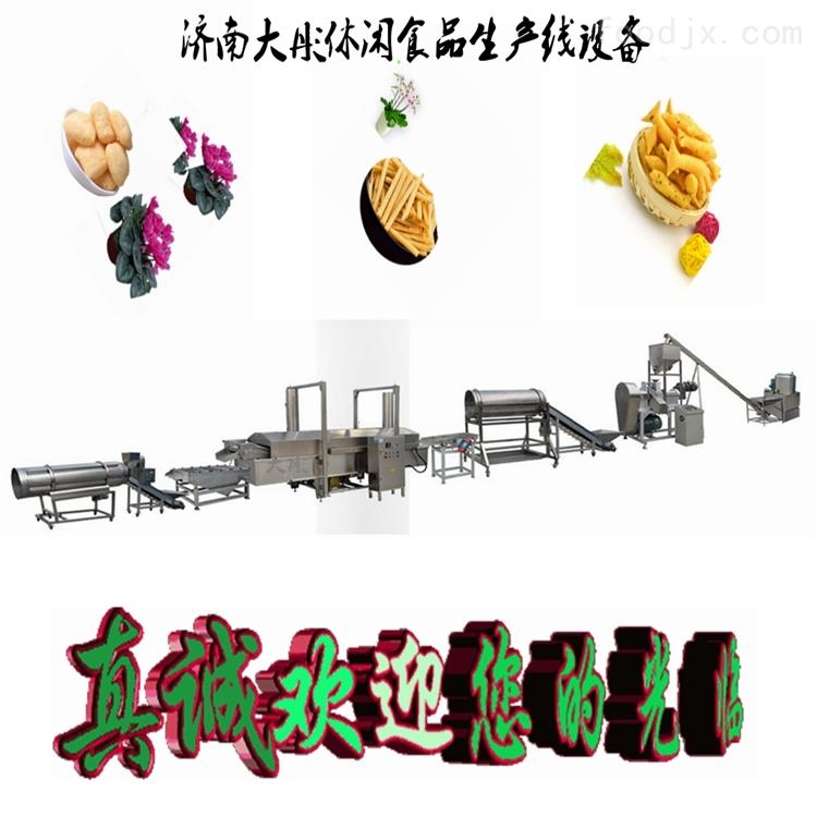 新休闲食品图片105.jpg