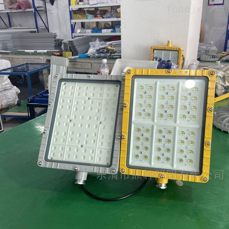 LED防爆灯加油站油漆房化工车间隔爆泛光灯