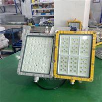 BFC8115A油站化工厂喷漆房应急100W防爆路泛光灯LED