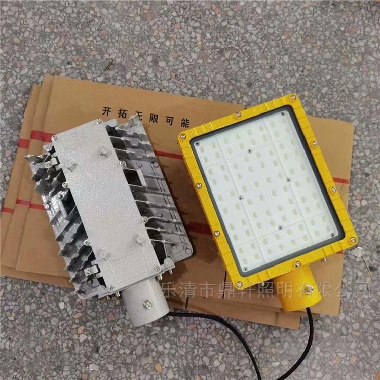 LED防爆马路灯防爆壁灯油库区化工厂泛光灯