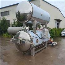 1200/2700厂家直销全自动蒸汽加热双层水浴式杀菌锅