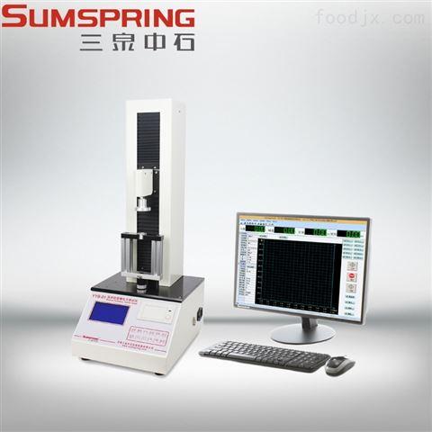 低阻力注射器滑动性能测试仪/技术特征