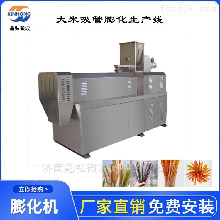 可降解吸管加工设备 大米吸管生产线