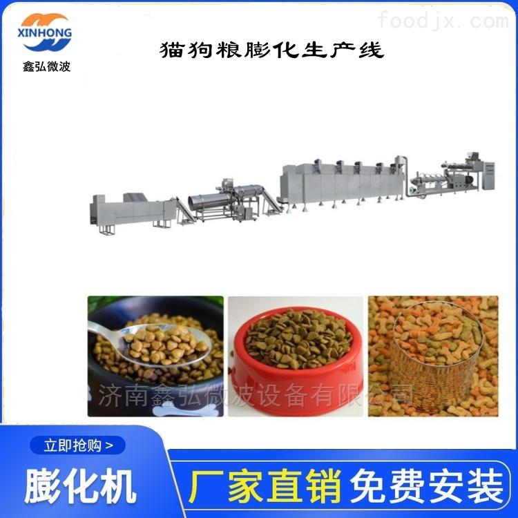 猫粮颗粒膨化机生产线 狗粮生产设备