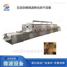 XH-45KW燕麦微波熟化设备 五谷杂粮微波烘干设备