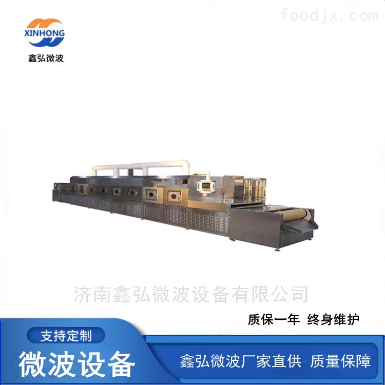 青稞米微波烘干熟化设备