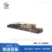 XH-45KW小麦微波烘干杀菌设备 鑫弘厂家专业定制