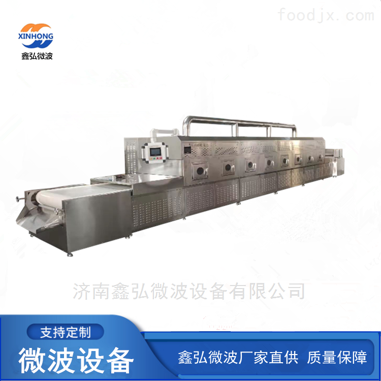 微波青稞米烘焙机 杂粮炒熟灭菌设备