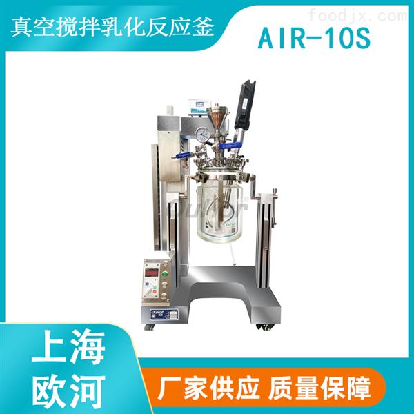 pur胶混合用微正压高速乳化反应釜