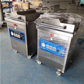 速冻食品小型真空包装机家用真空机
