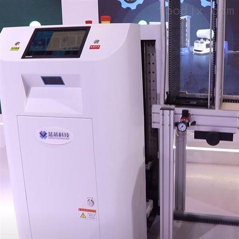 SMT贴片机上下料机器人