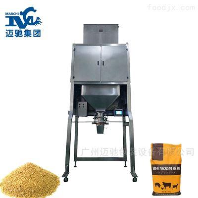 豆粕包装机